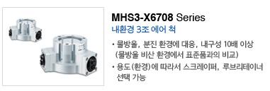 MHS3-X6708