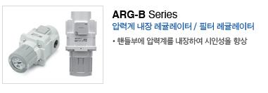 ARG-B