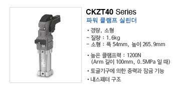 CKZT40